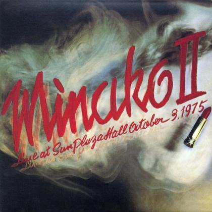 『MINAKOⅡ LIVE』(75年)