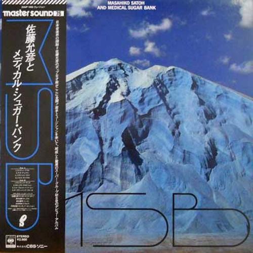『MSB 』(80年)