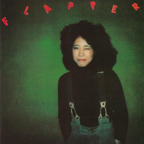 『FLAPPER』(76年)