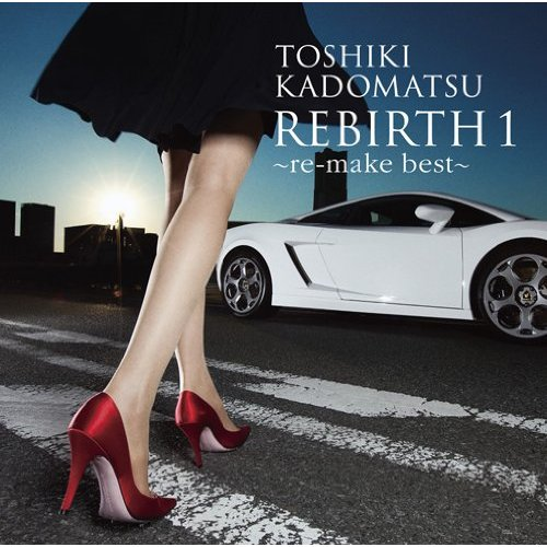 『REBIRTH 1〜re–make best〜』(12年)