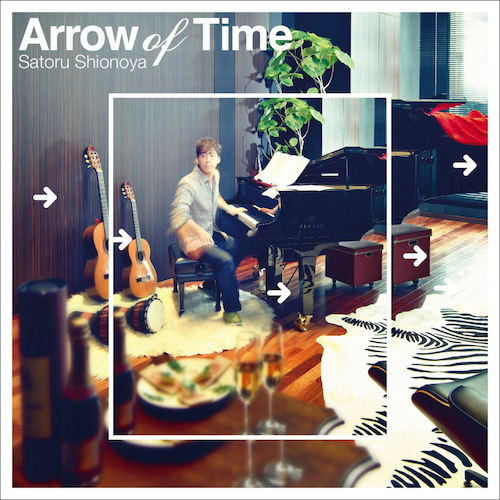 『Arrow of Time』(13年)