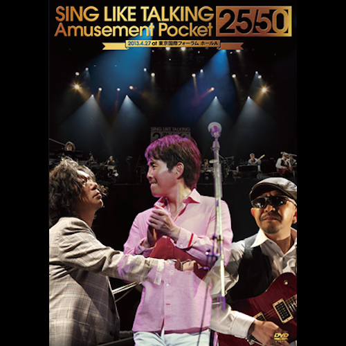 『Amusement Pocket at Budokan DVD』(96年)