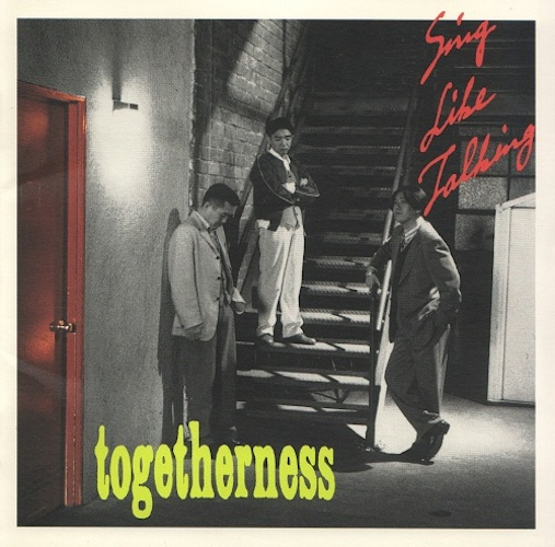 『Togetherness』(94年)