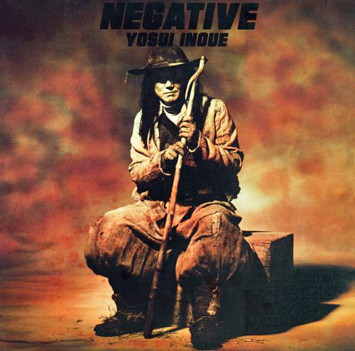『NEGATIVE』(86年)