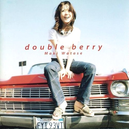 『double berry』(97年)