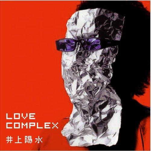 『LOVE COMPLEX』(06年)