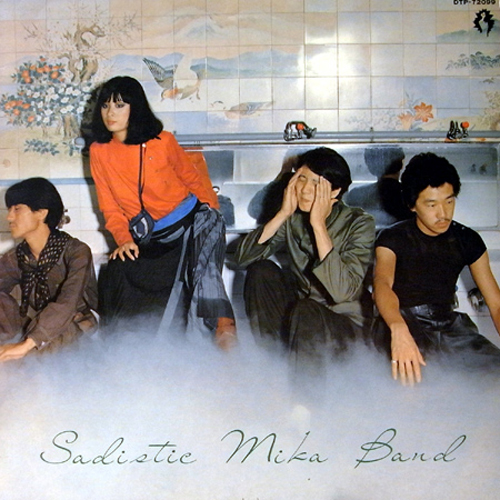 『サディスティック・ミカ・バンド』(73年)