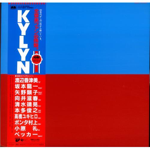 『KYLYN』(79年)