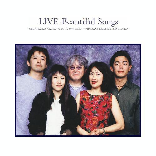 LIVE Beautiful Songs(00年)