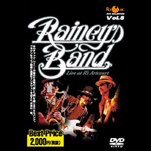 『Rainey's Band Live at R's Artcourt』(03年)
